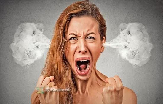 foto-sindrom-otmenyi-i-kurenie-zaklyuchenie