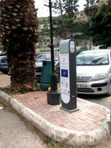 Charge point EVMalta.com