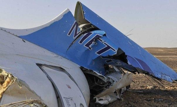 Наместе крушения А321 найдены субъекты, которые неотносятся кконструкции самолета