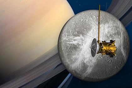 NASA опубликовало новый снимок Титана, спутника Сатурна
