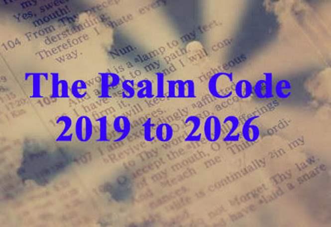 Третья мировая начнется или в этом, или в следующем. Армагеддон произойдет в 2025-м году.