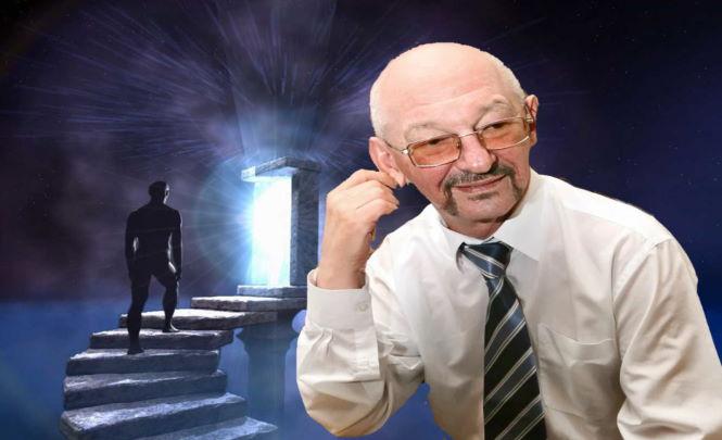 Советский хирург Эрнст Мулдашев рассказал о 4-х мирах внутри нашего мира и городе Богов.
