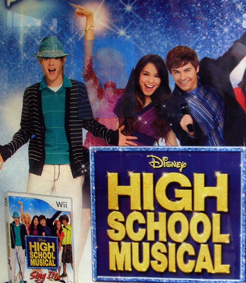 The Decapitator - High School Musical