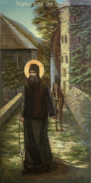 სილოანე ათონელი