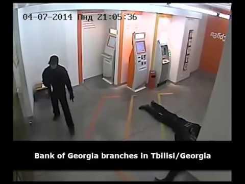 Same guy robs same bank of georgia 4 times in 3 years