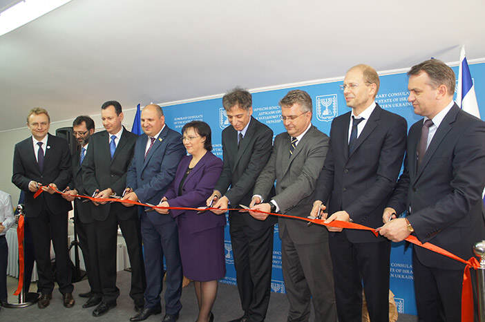 Церемония открытия почетного консульства Израиля в Западной Украине (Львов)
