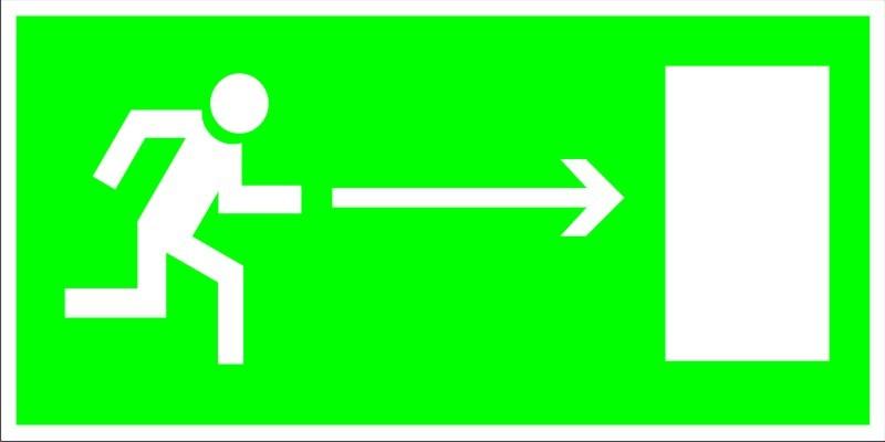 Е 03 Направление к эвакуационному выходу направо