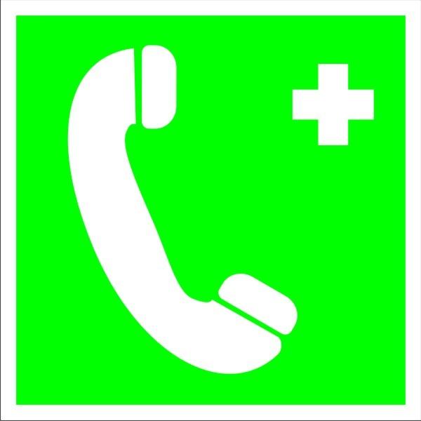 ЕС 06 Телефон связи с медицинским пунктом (скорой мед. помощью)