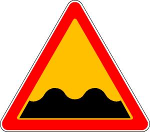 временный знак 1.16 Неровная дорога