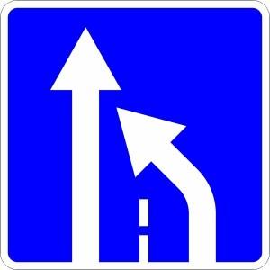 Дорожный знак 5.15.5д Конец полосы