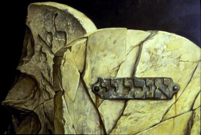 samuel bak 116 Холокост в еврейских картинах Самуила Бака (Samuel Bak)