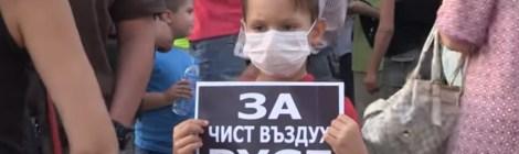 Мирис на бунт и химикали във въздуха край Русе