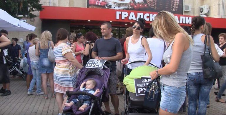 Поредното обгазяване на Русе предизвиква най-голямата демонстрация в града за последните 15 години. Фото: Виктор Стоянов / Зелените