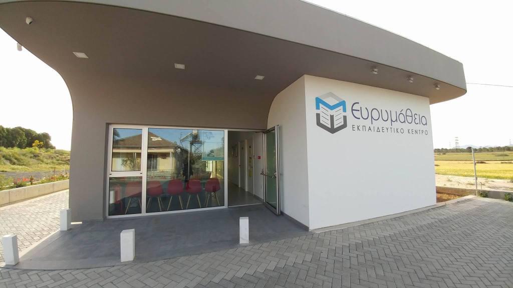 evrymatheia πρόσοψη building
