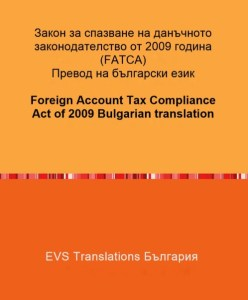 FATCA – Foreign Account Tax Compliance Act - EVS Translations