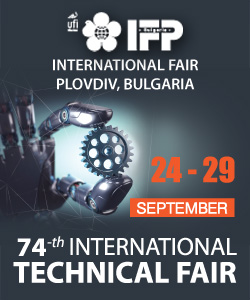 Save the Date for the 74th International Technical Fair from September 24 to 29 in Plovdiv, Bulgaria