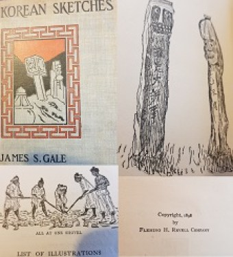 Rare 1898's edition of James Scarth Gale's <i>Korean Sketches</i>, part of EVS Translations Book Museum