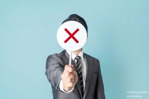 Директно щурмуване на потребителите / Consumer Direct Offense – Дума на деня - EVS Translations