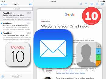 ios-gmail-step10