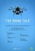 the drone talk 포스터