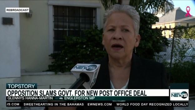 PLP's cry conflict of interest on Govt's plan to relocate the post office