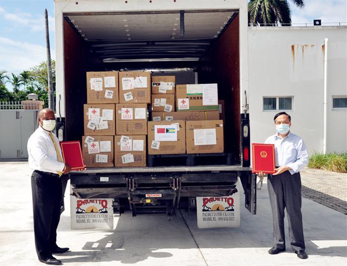 China makes third donation of COVID-19 medical supplies