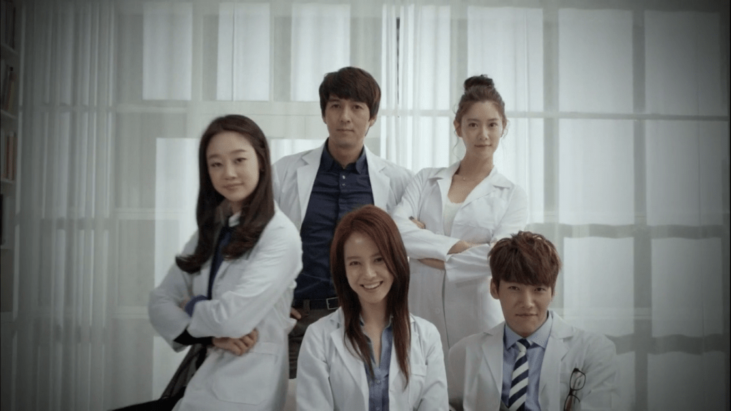 Emergency Couple Korean Drama