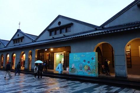 good home taiwan Songshan Cultural and Creative Park 3 好家在台灣展
