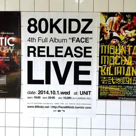 80KIDZ new album FACE RELEASE LIVE - UNIT