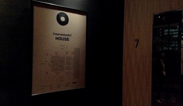 TOWA TEI 20TH ANNIV & 50TH BIRTH Party@marunouchi house 結局聞いてない。