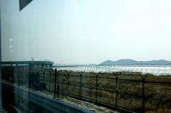 North / South Korea border 北朝鮮との国境