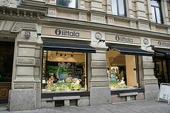Design District Helsinki 2 ヘルシンキ デザインディストリクト デザインに特化した店舗の集合体2