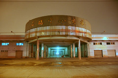 Dongguan / town / night / 02 ドンガン(东莞/東莞)の町の夜