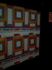 Tei Towa / SUNNY Release Party @ fai aoyama HOTEL H ANNEX