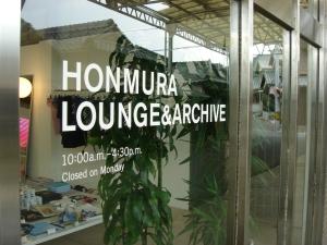 06Naoshima: Honmura Lounge & Archive