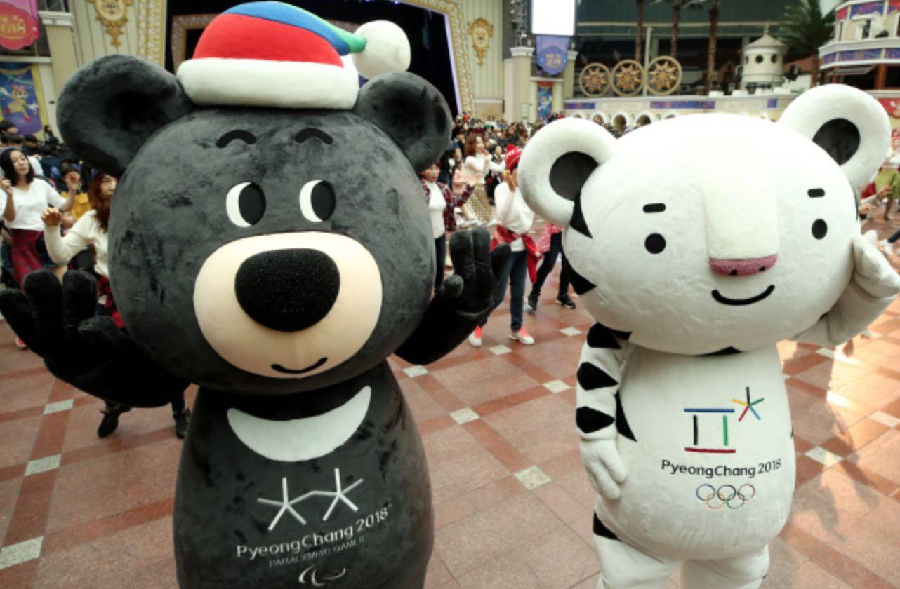 Olympics PyeongChang 2018