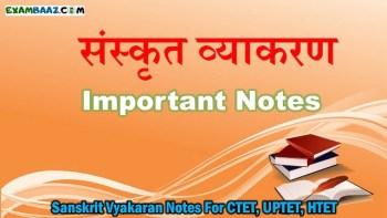 sanskrit grammar Notes