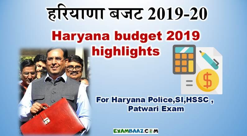 Haryana budget 2019 highlights