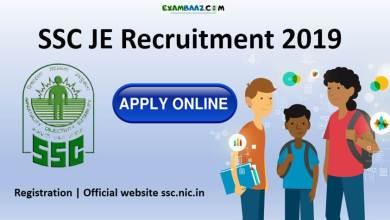 Photo of SSC JE Online Application 2019 : Registration | Official website ssc.nic.in