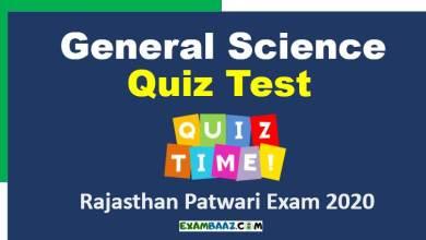 Photo of Science Quiz for Rajasthan Patwari Exam 2020