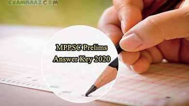 Photo of MPPSC Prelims Answer Key 2020 Paper 1,2 (Download PDF*)
