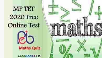 Photo of MP Samvida Varg 3 Maths Quiz    Free Online Test