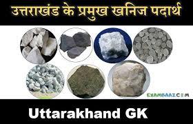 Minerals of Uttarakhand