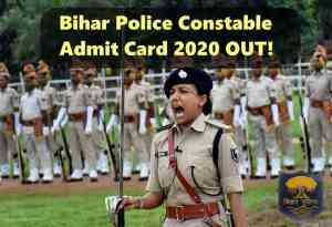 bihar police admit card download