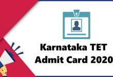 Photo of Karnataka TET Admit Card 2020 Download link