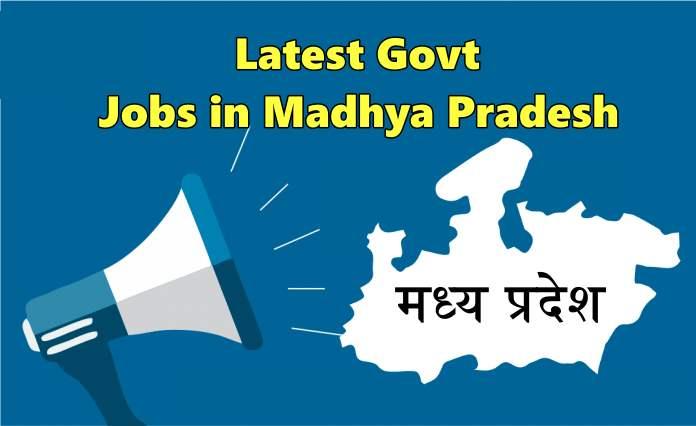 govt vacancy in mp 2020