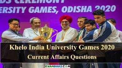 Photo of Khelo India University Games 2020 Current Affairs Questions