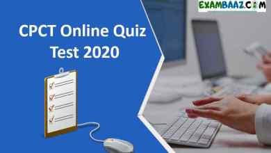 Photo of CPCT Online Quiz Test 2020