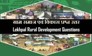 Lekhpal Rural Development Questions