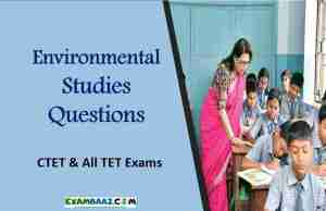 CTET 2020: EVS Objective Questions with Answers in Hindi